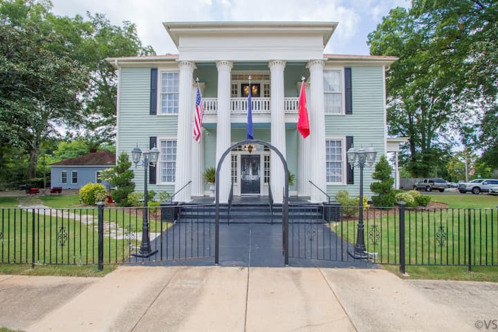 The Wilhite House- The Virginia Suite
