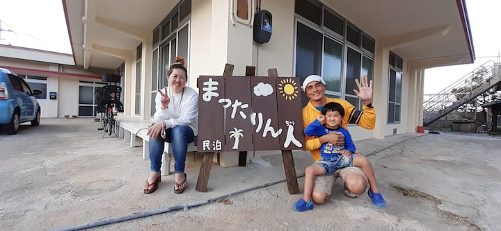 久米島で宿泊するなら「民泊まったりん人」へ