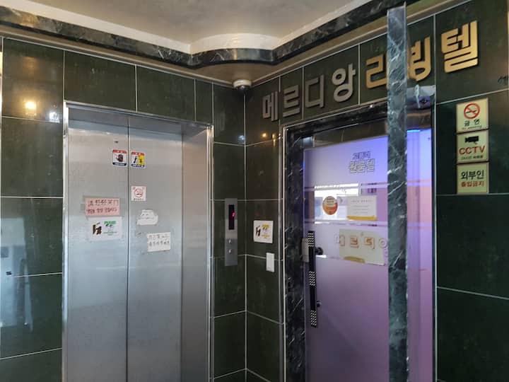 메르디앙리빙텔  싱글룸 전용욕실