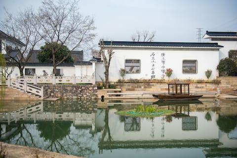 班玛家民宿丨太湖度假区蒲芹大床房