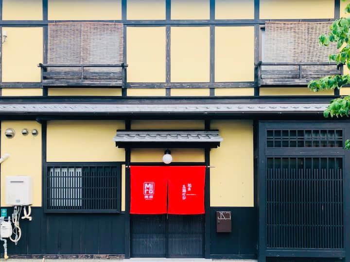 美盧高濑川北館-寄り添う小粋な京町家~鸭川から徒歩15分~最大定員5名、最もいい選択です