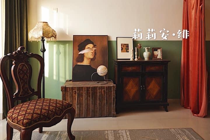 复古天台海景摄影空间【莉莉安·绯】/小众设计师民宿/三亚湾带投影Loft