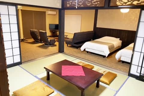 3 min Nagiso St Excellent access for sightseeing !