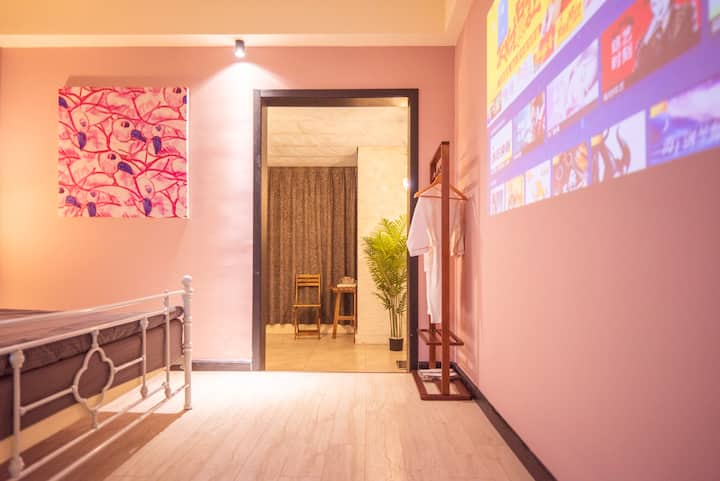 市中心南长街阳春巷粉色系带露台按摩浴缸设计师民宿