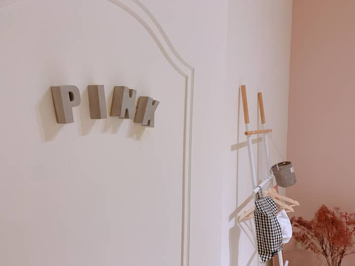 Daan台北大安簡單方便宅 ins style share apartment- PINK room
