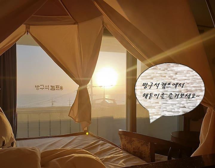 방구석캠프# Yangyang-gun, Gangwon-do