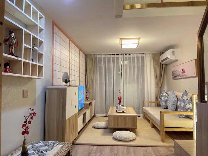 日式Loft双卧套房 蛤地地铁口 中世和发大厦 湾one公寓1