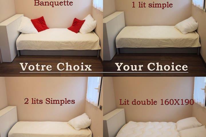 Espace Chambre Choisissez entre une banquette, 1 ou 2 lits de 80X190 ou bien 1 lit Double de 160X190 avec surmatelat Confort