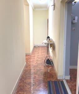 Hallway/Entrance