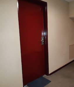 porte de l'appartement