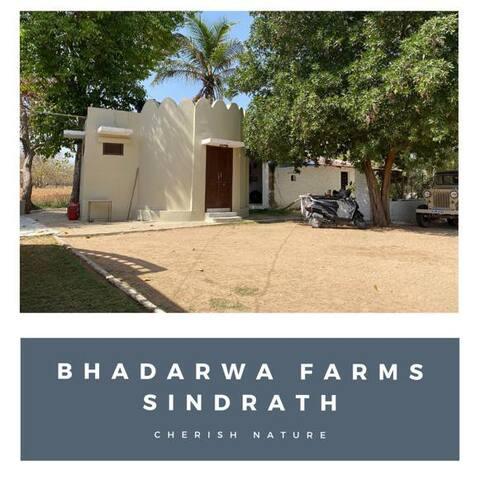 Bhadarwa krishi farm stay