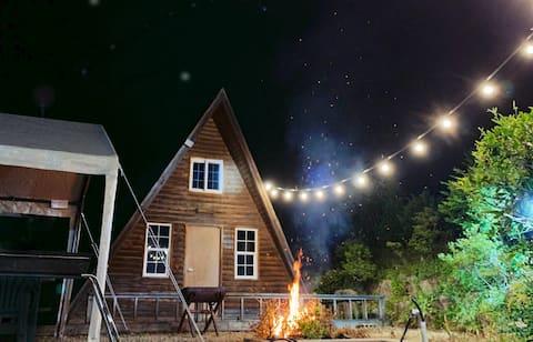 속리산 독채 1동 언덕위의 다락방 펜션 프라이빗한 오두막에서 모닥불과 무료 사과나무 장작