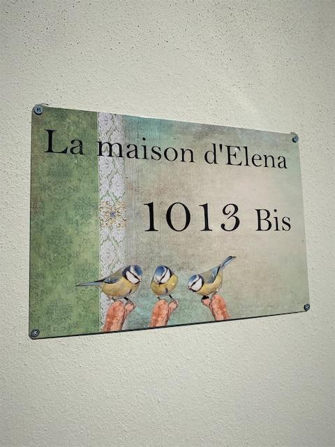 La Maison d'Elena, 1.5km du Zoo, 2km du Centre