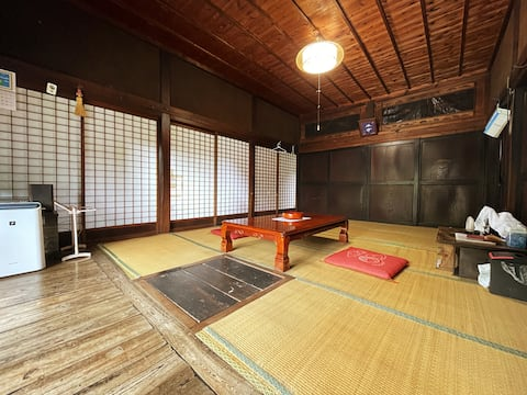 Guesthouse Meijinoyakata