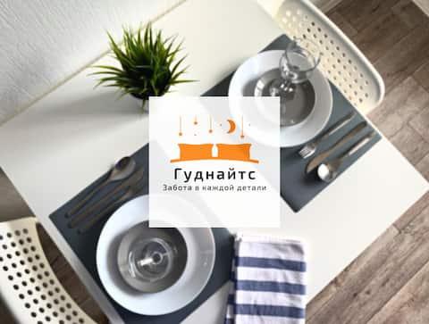 Апартаменты Гуднайтс на Кирова