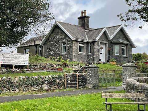 Beautiful recently refurbished 1719 gatehouse