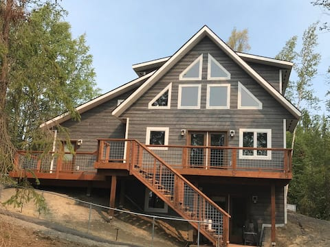 Birch Bend - Built in 2021 on beautiful wooded lot