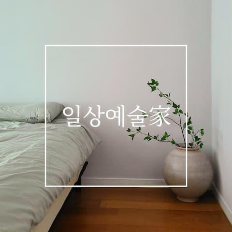 (강원태백숙소)일상예술家(하이원)(오투리조트)