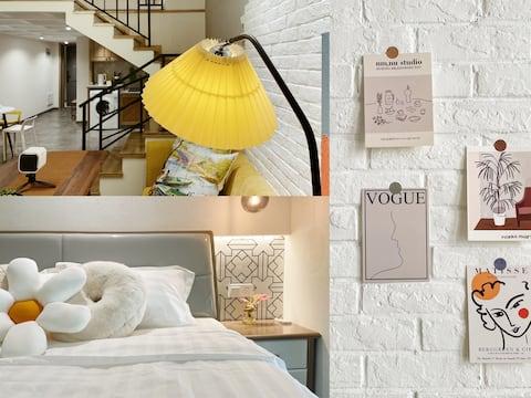 「溏心-日落见」全新设计师ins风loft公寓|投影式家庭影院|拍照洗衣做饭|迪荡湖世贸|近鲁迅故里