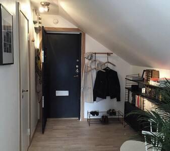 Entrée ample pour les invités