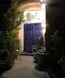 This is our entrance look like at night