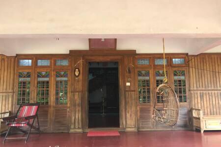 Misafirler için geniş giriş