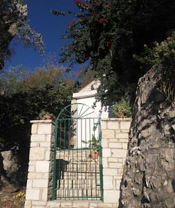 Entrance gate to the house with 13 comfortable steps