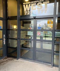 Įėjimas be laiptų
