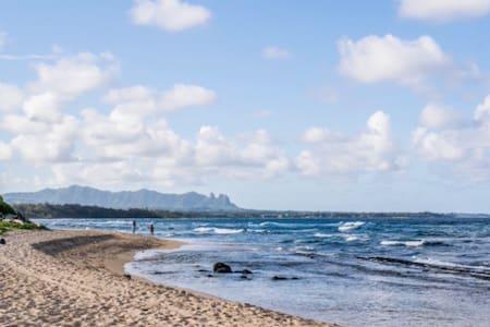 View of Sleeping Giant from KAUAI beach Resort