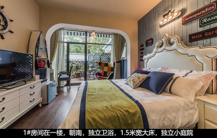 1#房间在一楼,朝南,独立卫浴,1.5米宽大床,独立小庭院