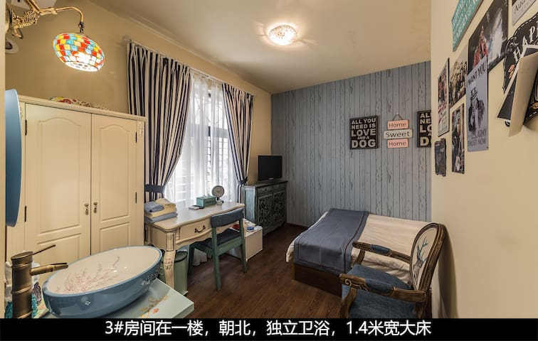3#房间在一楼,朝北,独立卫浴,1.4米宽大床