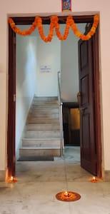 Ulazna vrata za goste šira su od 81cm