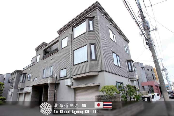 Sapporo luxury 4bedrooms&2bathrooms