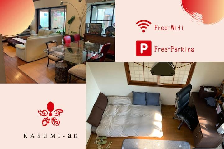 1号室/一組宿泊限定/出張シェフとコラボ中(要予約)/無料8台駐車可/最大16名宿泊可/朝食注文可。