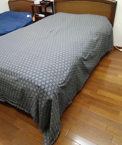 Ulaşılacak yükseklikte yatak