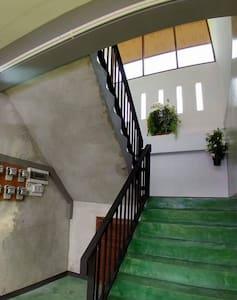 Entrada amplia