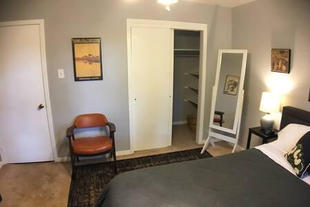 Широкий вход