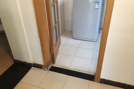 Bezbariérový vstup do pokoje