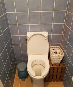 facil acceso para personas con movilidad reducida en el baño