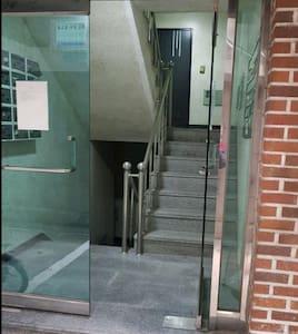 مدخل واسع