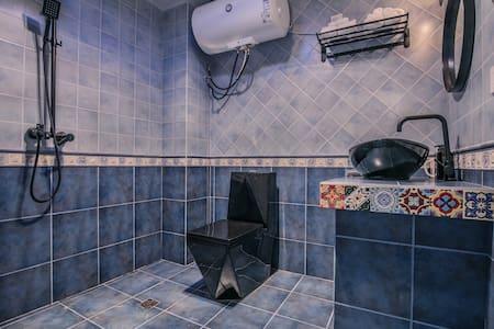 Düzayak duş