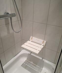 Zuhanyzószék
