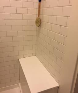 Handy bench seat in the walk-in shower