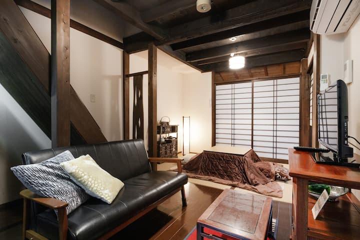 「京都のお宿侘助」は京阪清水五条駅より徒歩5分の素泊1棟貸の町家です。