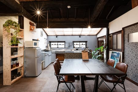 24min to Kyoto! Spacious traditional house