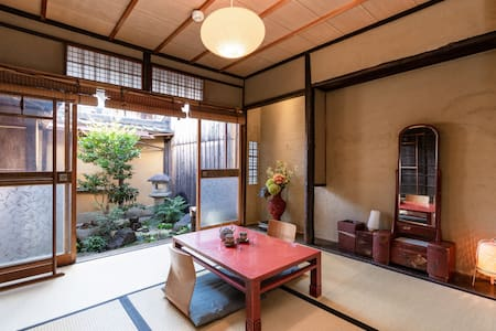 Guesthouse Umeya twinroom with private garden
