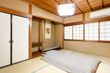 Ryunso-Kohankyo Inn