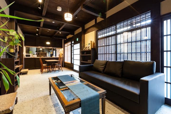 10) 京ノ家 安心の京町家 1棟貸 町家住いの体験
