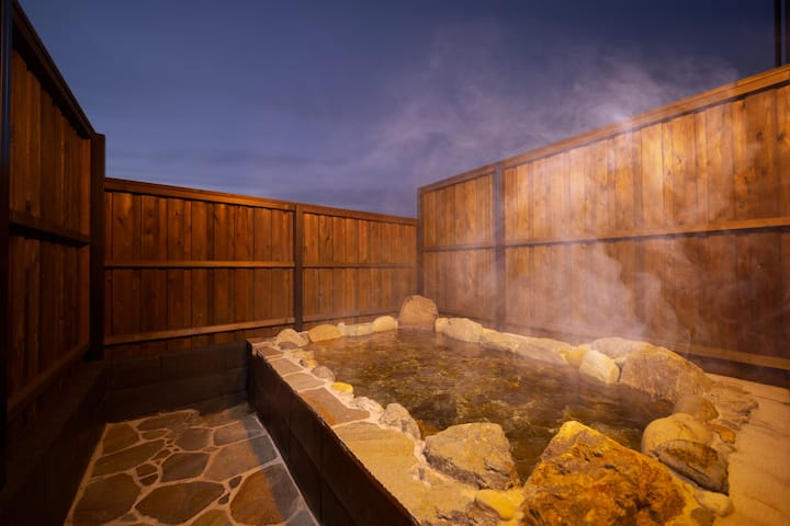 New! Hoshi/2 parking lots & Outdoor Hot spring!