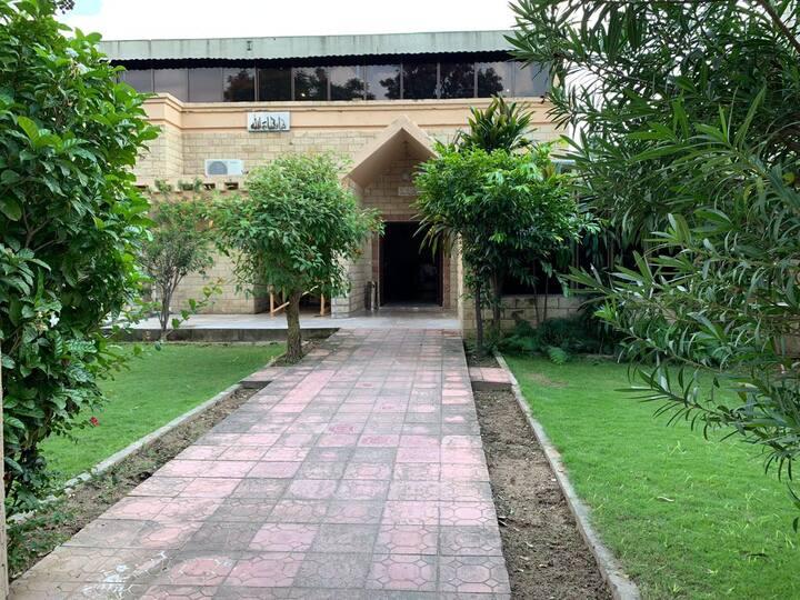 Royal Hayat Guest House